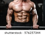 brutal strong athletic old man... | Shutterstock . vector #576257344