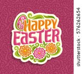 vector illustration on happy... | Shutterstock .eps vector #576262654