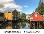 suspended houses on a small... | Shutterstock . vector #576286690
