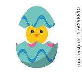 cute easter egg chicken | Shutterstock .eps vector #576298810