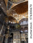 istanbul turkey  november 24 ...   Shutterstock . vector #576300670