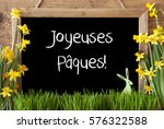 blackboard with french text... | Shutterstock . vector #576322588