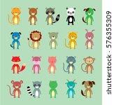 cute animals vector set | Shutterstock .eps vector #576355309