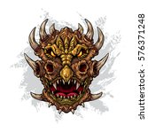 dragon daemon color edition... | Shutterstock .eps vector #576371248
