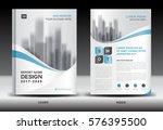 annual report brochure flyer... | Shutterstock .eps vector #576395500