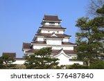 aizuwakamatsu castle and cherry ... | Shutterstock . vector #576487840