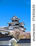 shirakawa komine castle and... | Shutterstock . vector #576503650