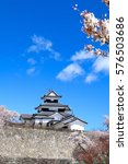 shirakawa komine castle and... | Shutterstock . vector #576503686