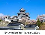 shirakawa komine castle and... | Shutterstock . vector #576503698