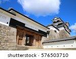 shirakawa komine castle and... | Shutterstock . vector #576503710