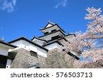 shirakawa komine castle and... | Shutterstock . vector #576503713