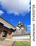 shirakawa komine castle and... | Shutterstock . vector #576503728