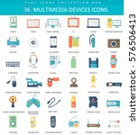 multimedia devices flat icon... | Shutterstock . vector #576506413
