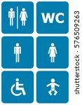 toilet restroom signs set blue. ... | Shutterstock .eps vector #576509263