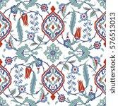 traditional  arabic ornament... | Shutterstock .eps vector #576513013