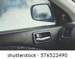 part of the old car interior | Shutterstock . vector #576522490