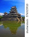 matsumoto castle. national... | Shutterstock . vector #576525910