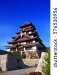 fushimi momoyama castle of... | Shutterstock . vector #576530956