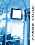 bus interior with blank screen | Shutterstock . vector #576535384