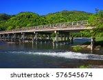 the famous briidge togetsu kyo... | Shutterstock . vector #576545674
