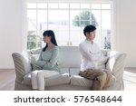 asian couple | Shutterstock . vector #576548644