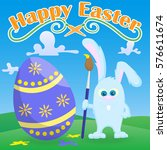 greeting card for easter  funny ... | Shutterstock .eps vector #576611674