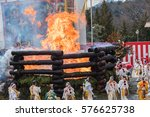 Small photo of Kyoto, Japan, February 11th, 2017 - Agon Shu's Hoshi Matsuri Fire Rites Festival