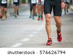 racewalking. tired marathon... | Shutterstock . vector #576626794