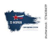 banner. translation russian... | Shutterstock .eps vector #576638659