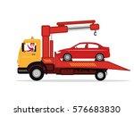 vector illustration cartoon man ... | Shutterstock .eps vector #576683830