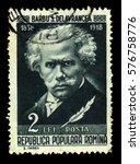 romania   circa 1958  a stamp... | Shutterstock . vector #576758776