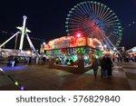 dubai  uae   16 december 2016 ...   Shutterstock . vector #576829840