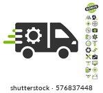 service car icon with bonus... | Shutterstock .eps vector #576837448