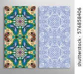 vertical seamless patterns set  ... | Shutterstock .eps vector #576858406