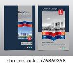 brochure  flyer  leaflet  cover ... | Shutterstock .eps vector #576860398