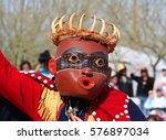 phoenix  arizona   march 4 ...   Shutterstock . vector #576897034