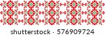 national pixel pattern | Shutterstock .eps vector #576909724