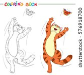 coloring book or page. red cat... | Shutterstock .eps vector #576918700