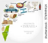 israel background vector frame... | Shutterstock .eps vector #576949414