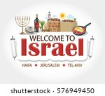israel header text sticker... | Shutterstock .eps vector #576949450