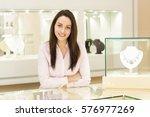 may i help you  beautiful... | Shutterstock . vector #576977269