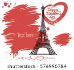 happy valentine's day. grunge...   Shutterstock .eps vector #576990784