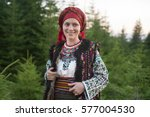 young ukrainian girl in an old...   Shutterstock . vector #577004530