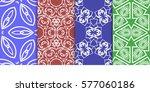 set of geometric seamless...   Shutterstock .eps vector #577060186