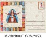 hand drawn back postcard ... | Shutterstock . vector #577074976