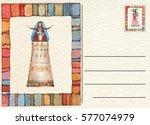 hand drawn back postcard ... | Shutterstock . vector #577074979