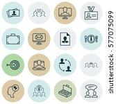set of 16 business management... | Shutterstock .eps vector #577075099