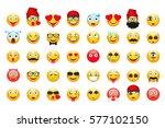 emoji vector illustration.... | Shutterstock .eps vector #577102150