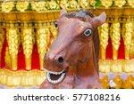 Head Wood Horse