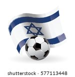 israel flag waving football | Shutterstock .eps vector #577113448